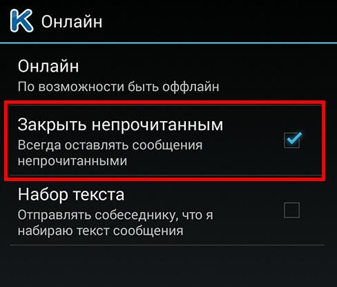 kate mobile vk