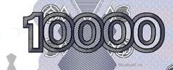 10 тысяч человек