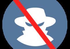Как узнать, что человек сидит как невидимка Вконтакте