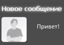 Как сделать непрочитанным сообщение Вконтакте