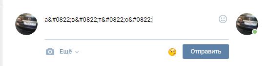 символьный код