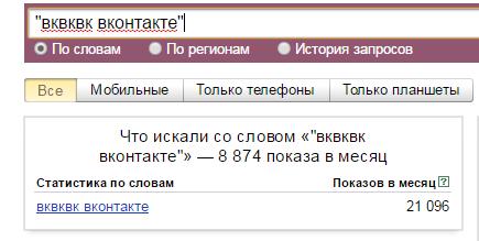 вквквк моя страница вконтакте