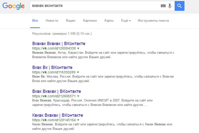 vkvkvk google