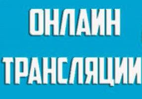 Как запустить прямую онлайн трансляцию Вконтакте?