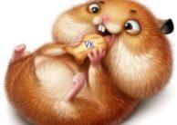 Как анонимно отправить подарок Вконтакте?