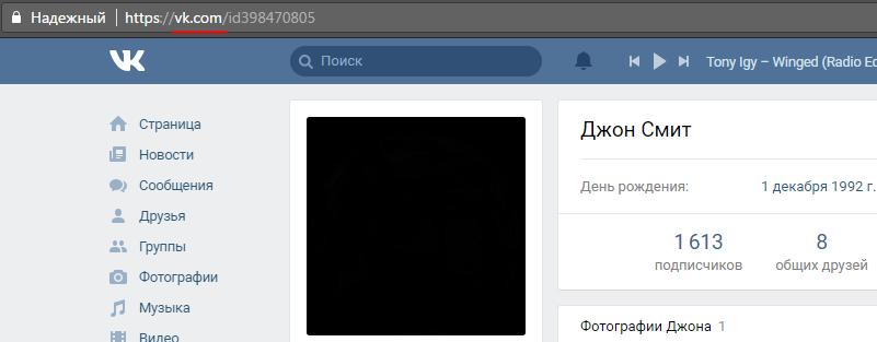 вконтакте компьютерная версия социальная сеть