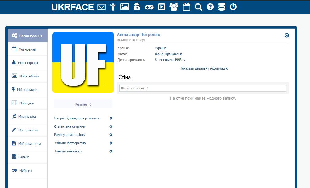 ukrface отзывы