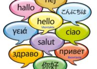 Как поменять язык Вконтакте?