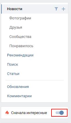 новости вк