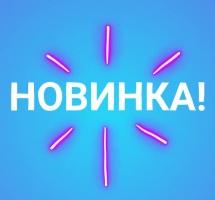 Как ответить на историю Вконтакте?