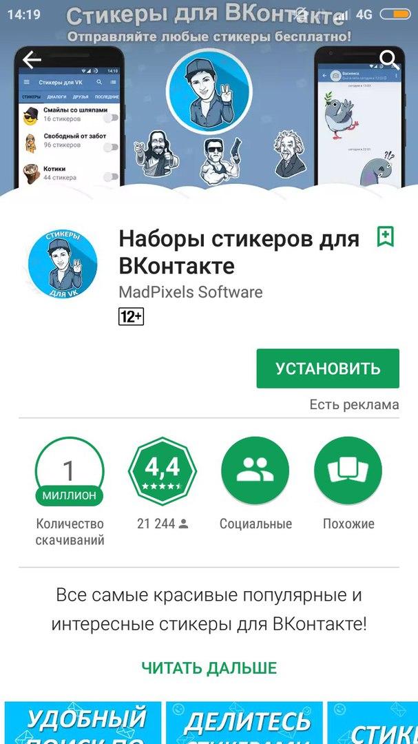 приложение для android