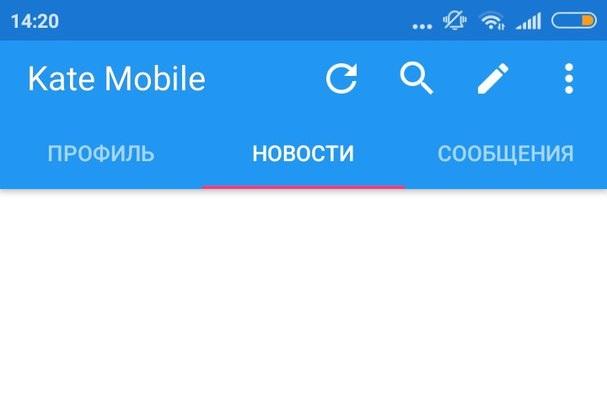 новости kate mobile