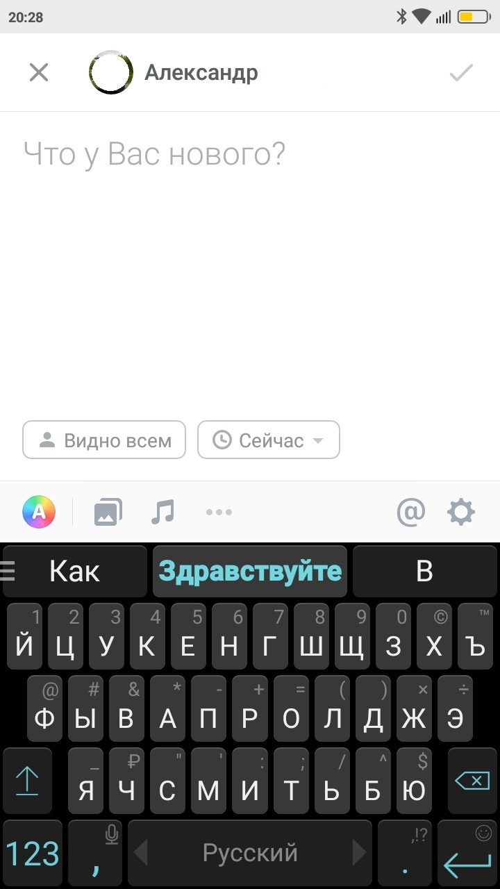 android постер вк